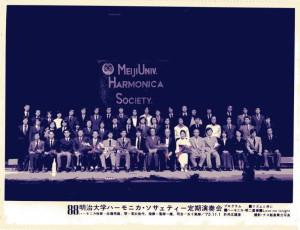 88kai-picture4-2