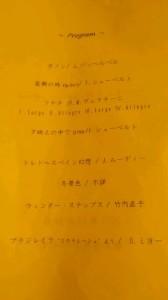 wpid-DCIM1783.JPG