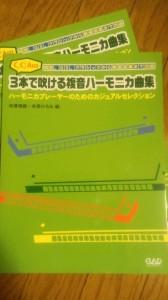 wpid-DCIM2048.JPG